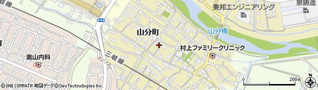 三重県四日市市山分町周辺の地図