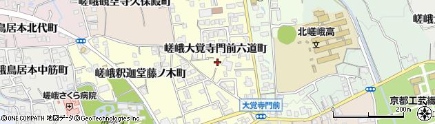 京都府京都市右京区嵯峨大覚寺門前六道町周辺の地図