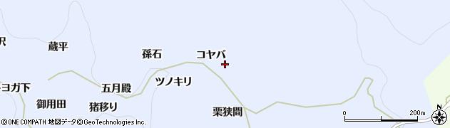 愛知県豊田市下山田代町(コヤバ)周辺の地図
