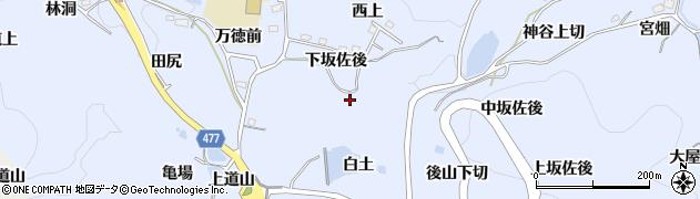 愛知県豊田市下山田代町(下坂佐後)周辺の地図