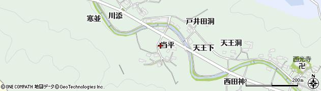 愛知県岡崎市奥殿町当平周辺の地図