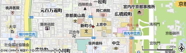 京都府京都市上京区正親町周辺の地図