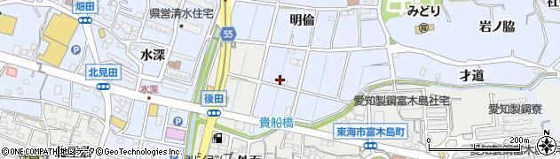 愛知県東海市荒尾町(明倫)周辺の地図