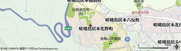 京都府京都市右京区嵯峨鳥居本化野町周辺の地図