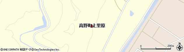 広島県庄原市高野町上里原周辺の地図