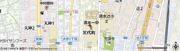 静岡県静岡市清水区宮代町周辺の地図