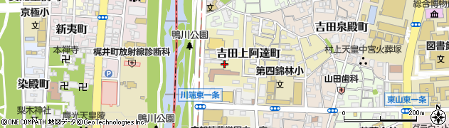 京都府京都市左京区吉田上阿達町周辺の地図