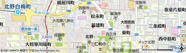 京都府京都市上京区新建町周辺の地図