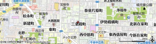 京都府京都市上京区三条殿町周辺の地図