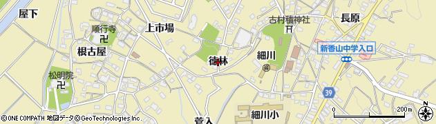 愛知県岡崎市細川町(徳林)周辺の地図