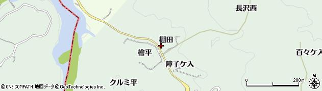 愛知県豊田市長沢町(棚田)周辺の地図