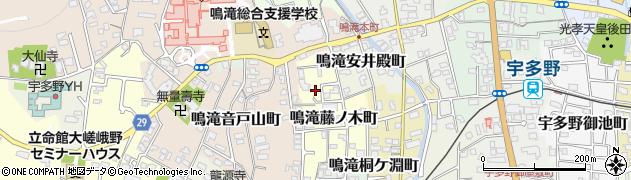 京都府京都市右京区鳴滝藤ノ木町周辺の地図