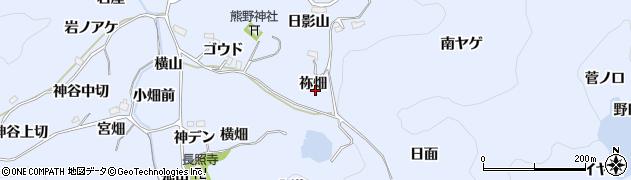 愛知県豊田市下山田代町(祢畑)周辺の地図