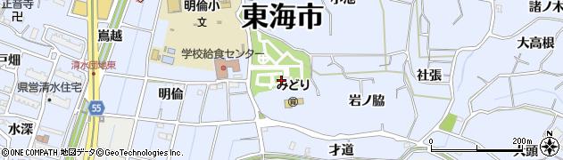 愛知県東海市荒尾町(寺前)周辺の地図