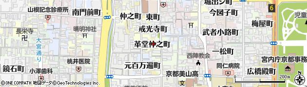 京都府京都市上京区革堂仲之町周辺の地図