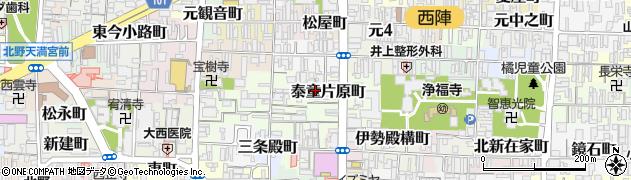 京都府京都市上京区泰童片原町周辺の地図