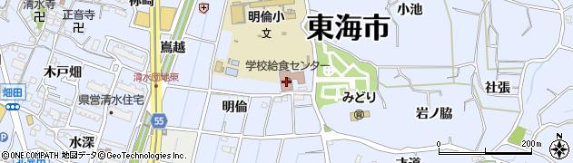 愛知県東海市荒尾町(土取)周辺の地図