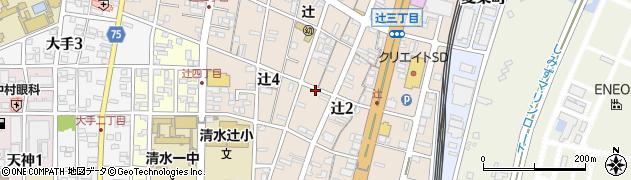 静岡県静岡市清水区辻周辺の地図