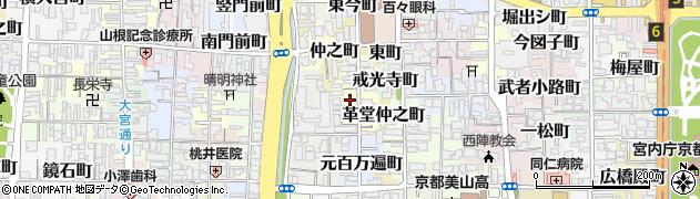 京都府京都市上京区革堂西町周辺の地図