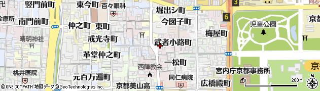 京都府京都市上京区武者小路町周辺の地図