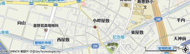 愛知県豊田市鴛鴨町(小畔屋敷)周辺の地図