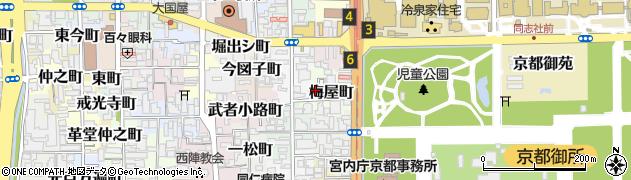 京都府京都市上京区梅屋町周辺の地図