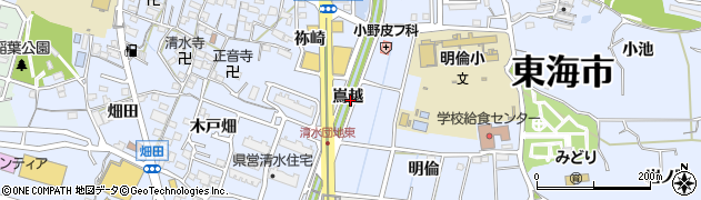 愛知県東海市荒尾町(嶌越)周辺の地図