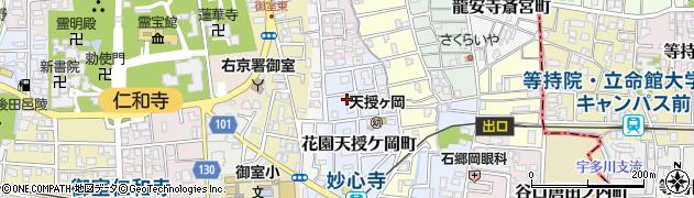京都府京都市右京区花園天授ケ岡町周辺の地図