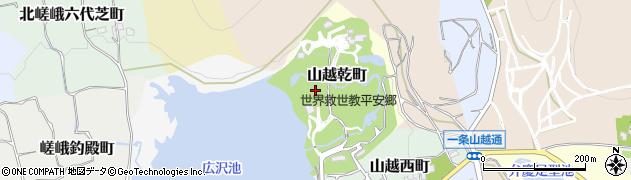 京都府京都市右京区山越乾町周辺の地図