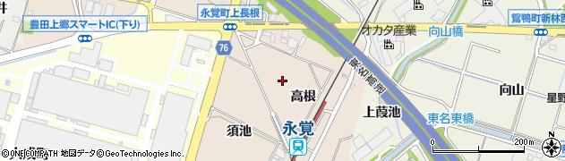 愛知県豊田市永覚町(高根)周辺の地図