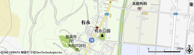 静岡県静岡市葵区有永町の地図 住所一覧検索|地図マピオン