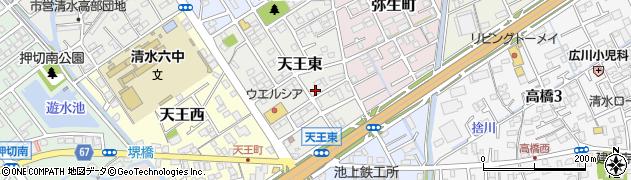 静岡県静岡市清水区天王東周辺の地図