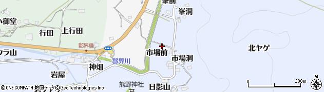 愛知県豊田市下山田代町(市場前)周辺の地図