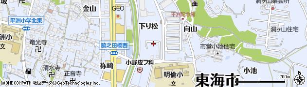 愛知県東海市荒尾町(下り松)周辺の地図
