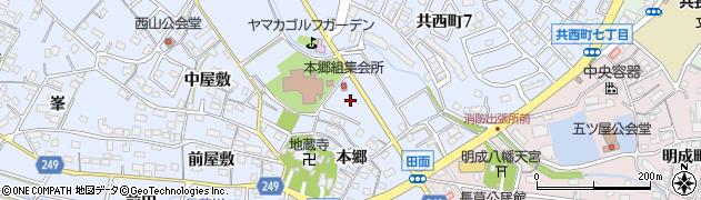 愛知県大府市長草町(後田)周辺の地図