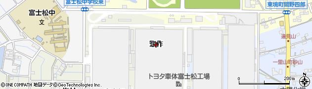 愛知県刈谷市今岡町(惣作)周辺の地図