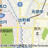 京阪電気鉄道株式会社 出町柳駐輪場