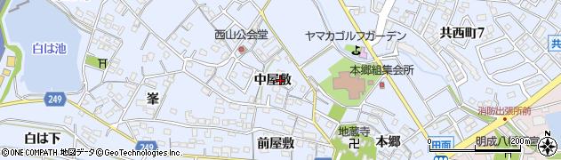 愛知県大府市長草町(中屋敷)周辺の地図