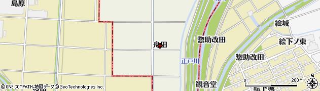 愛知県豊明市栄町(舟田)周辺の地図