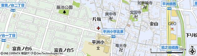 愛知県東海市荒尾町(片坂)周辺の地図