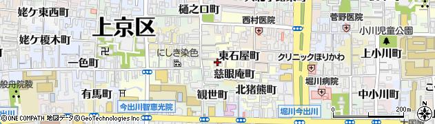 京都府京都市上京区西石屋町周辺の地図