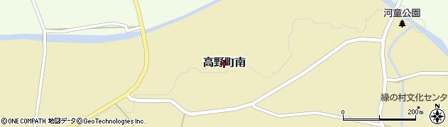 広島県庄原市高野町南周辺の地図