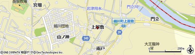 愛知県岡崎市細川町(上屋敷)周辺の地図