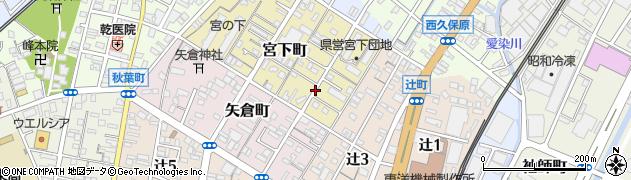 静岡県静岡市清水区宮下町周辺の地図