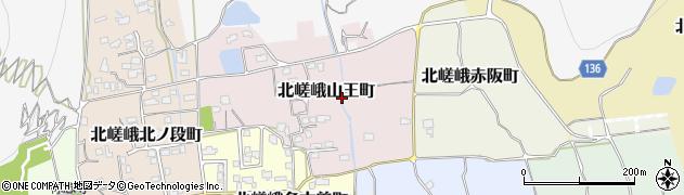 京都府京都市右京区北嵯峨山王町周辺の地図