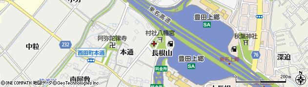 愛知県豊田市西田町(長根山)周辺の地図