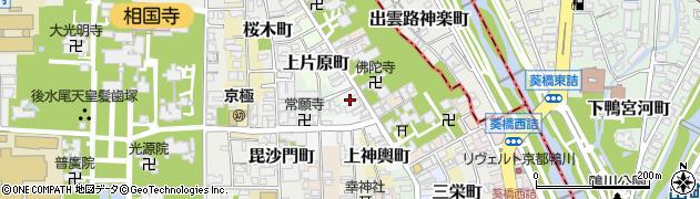 京都府京都市上京区十念寺前町周辺の地図