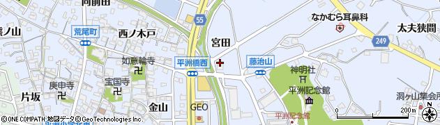 愛知県東海市荒尾町(宮田)周辺の地図
