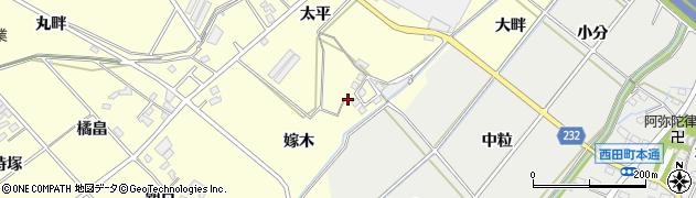 愛知県豊田市中町(嫁木)周辺の地図
