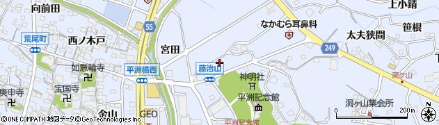 愛知県東海市荒尾町(藤治山)周辺の地図